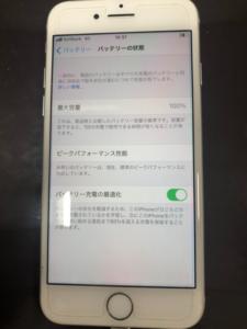iPhone8バッテリー交換で最大容量100%