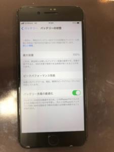 バッテリー容量最大になったiPhone7P