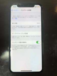 バッテリーの最大容量100%のiPhoneX