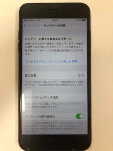 バッテリー劣化のiPhone7P