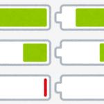 【iPhone】バッテリーの減りが早くなってきたら機種変?バッテリー交換?どっちがいいの(;´・ω・)
