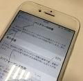 【iPhone修理スマップル宇都宮】バッテリーの状態を確認して交換してみませんか?