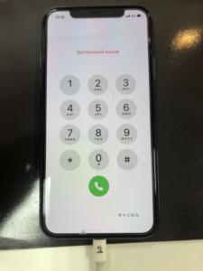 まったく充電されないiPhoneX