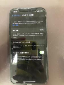 バッテリー交換で100%に戻ったiPhoneX