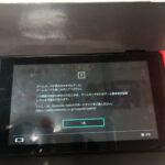 【NintendoSwitch】ゲームソフトが読みこまれない!?即日修理可能です!