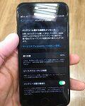 iPhone7のバッテリー交換はスマップル宇都宮店で!